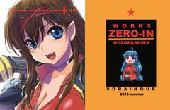 ZEROIN WORKS