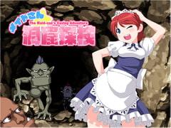 The Maid-san's Caving Adventure - メイドさん洞窟探検 -