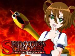 SHOOTING CHICKEN BRUTAL SUCKERS