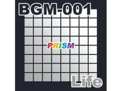 【シングル】BGM-001 Life/ぷりずむ