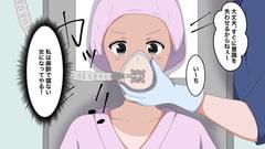 女子○学生の全身麻酔