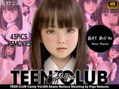 TEEN CLUB Candy 009 苗村 あかね