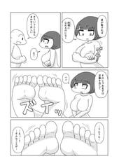 骨排泄のマンガ