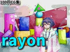 rayon【RenIhsイラストCG集】