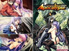 Apocalypse -DEUS EX MACHINA- [Tactics]