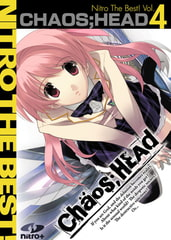 CHAOS;HEAD Nitro The Best! Vol.4 [ニトロプラス]