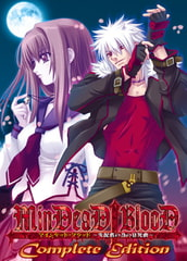 MinDeaD BlooD~支配者の為の狂死曲~CompleteEdition [Black Cyc]