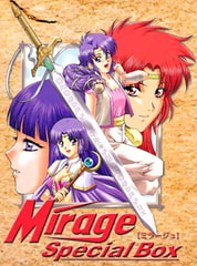 Mirage Special Box [DISCOVERY]