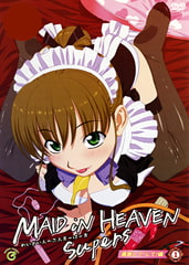 MAID iN HEAVEN SuperS vol.1 調教して!して!編 [GREEN BUNNY]