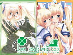 Clover Heart's Twin's pack [ALcot]