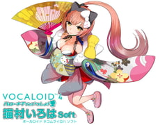 VOCALOID4 猫村いろは ソフト [AH-Software]