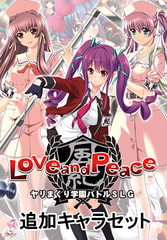 Love and Peace 追加キャラセット [Mink]