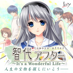 智代アフター ~It's a Wonderful Life~ 【Android版】 [Key]