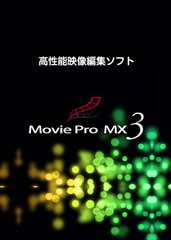 Movie Pro MX3 [AH-Software]