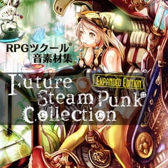 Future Steam Punk Collection Expanded Edition ~RPGツクール(R)音素材集~ [bitter sweet entertainment]