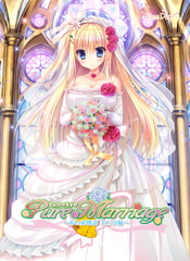 Pure Marriage ~赤い糸物語 まどか編~ 【Android版】 [Lass Pixy]