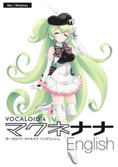 VOCALOID4 マクネナナ English [AH-Software]