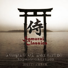 Samurai Classics Temple of Darkness Expanded Edition ~RPGツクール(R)音素材集~ [bitter sweet entertainment]