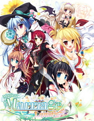 Magical Marriage Lunatics!! 【Android版】 [MOONSTONE]