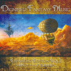 Dignified Fantasy Music Expanded Edition Vol.1 ~RPGツクール(R)音素材集~ [bitter sweet entertainment]