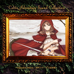 Celtic Adventure Sound Collection Expanded Edition ~RPGツクール(R)音素材集~ [bitter sweet entertainment]