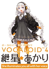 VOCALOID4 紲星あかり [AH-Software]