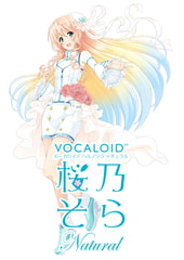 VOCALOID 桜乃そら ナチュラル [AH-Software]