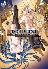 DISCIPLINE EXCELLENT [くるりアクティブ]