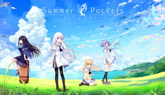 Summer Pockets DL版 [Key]