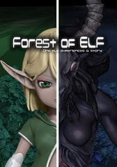 FOREST OF ELF [Axel graphic works]